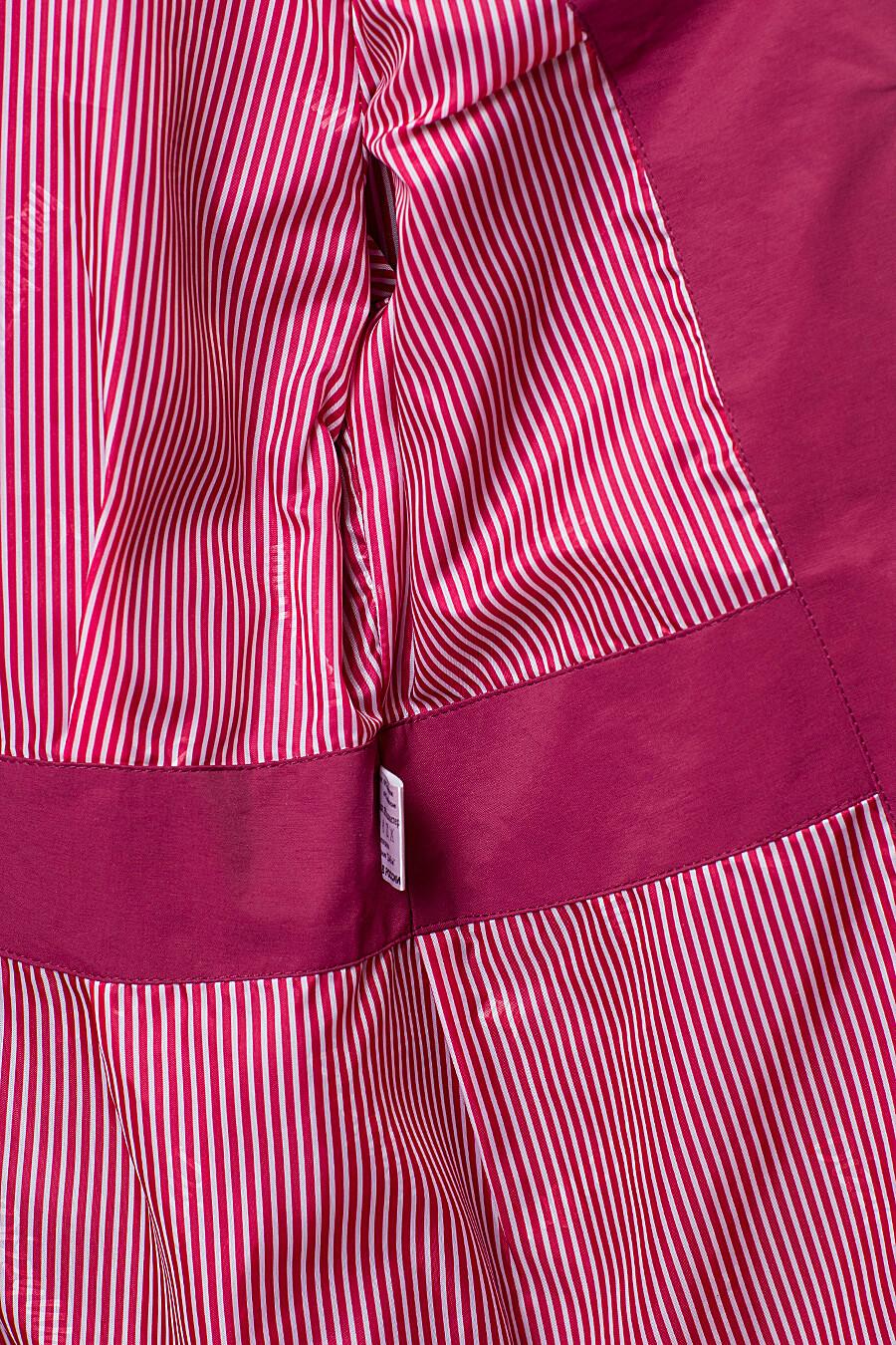 Ветровка DIWAY (110735), купить в Moyo.moda