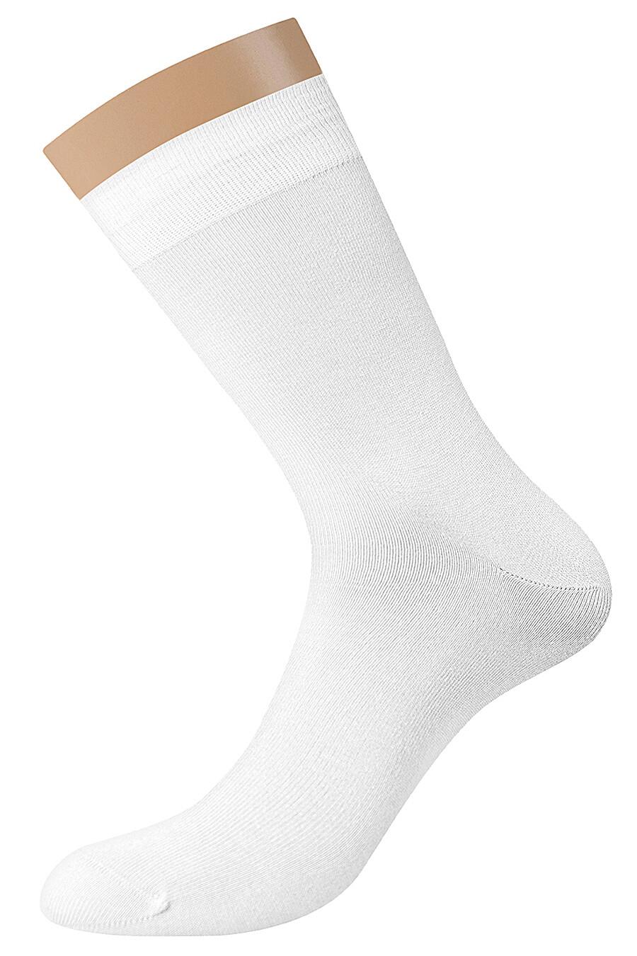 Носки OMSA for MEN (110760), купить в Moyo.moda