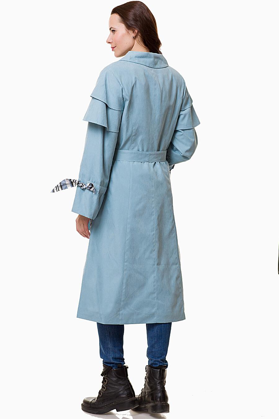 Плащ DIWAY (110777), купить в Moyo.moda
