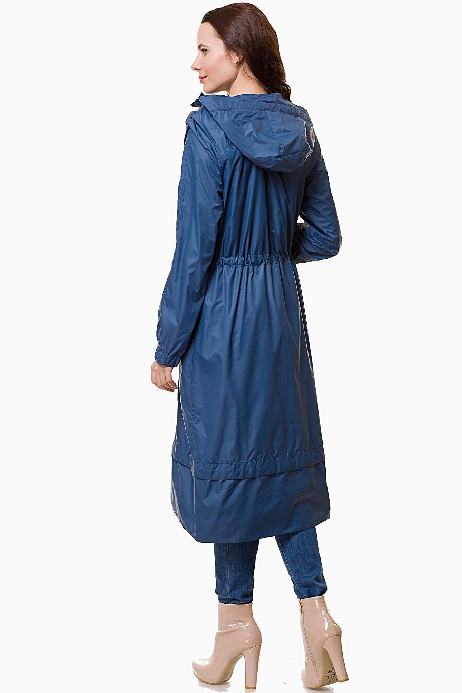Плащ DIZZYWAY (110821), купить в Moyo.moda