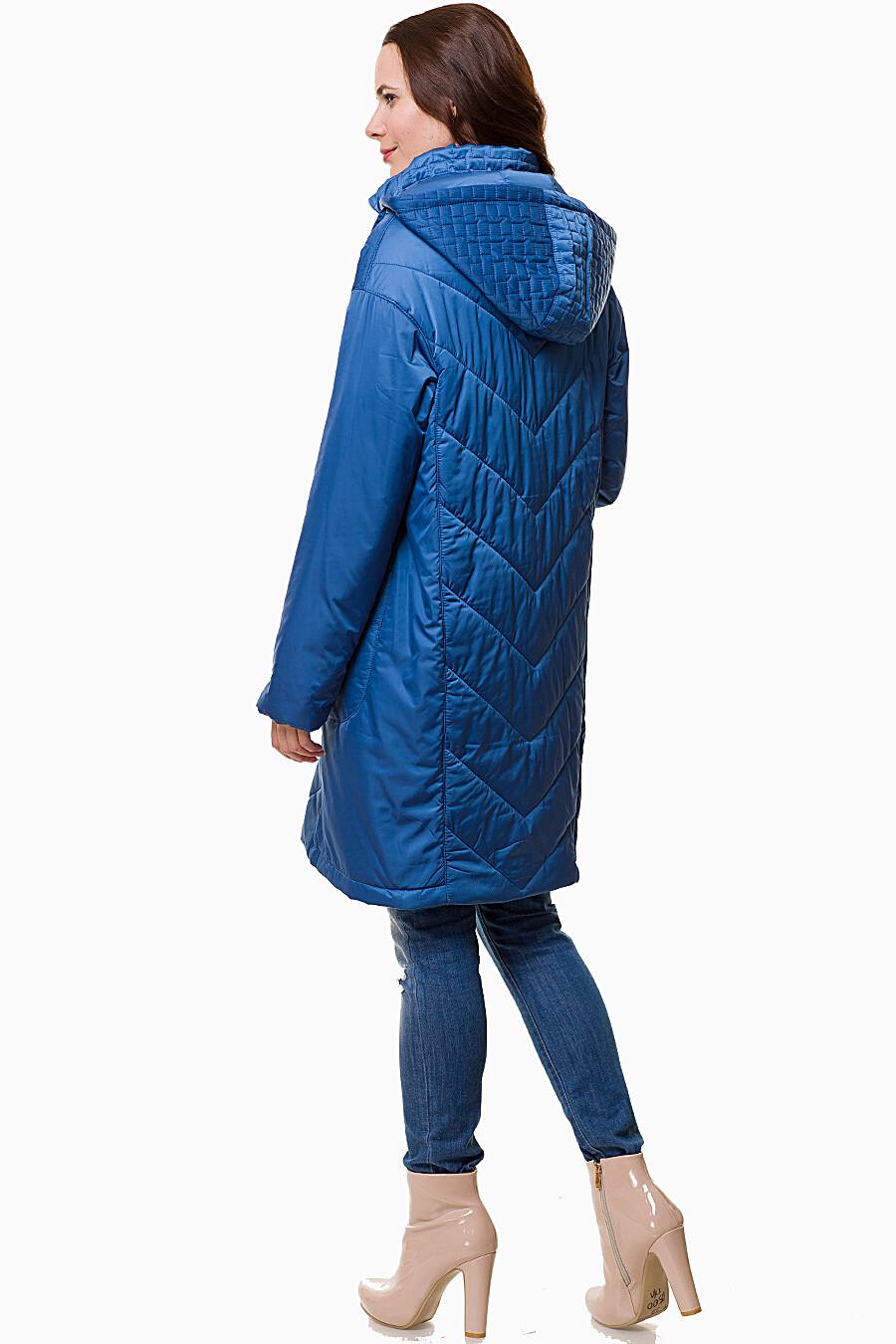 Плащ DIZZYWAY (110852), купить в Moyo.moda