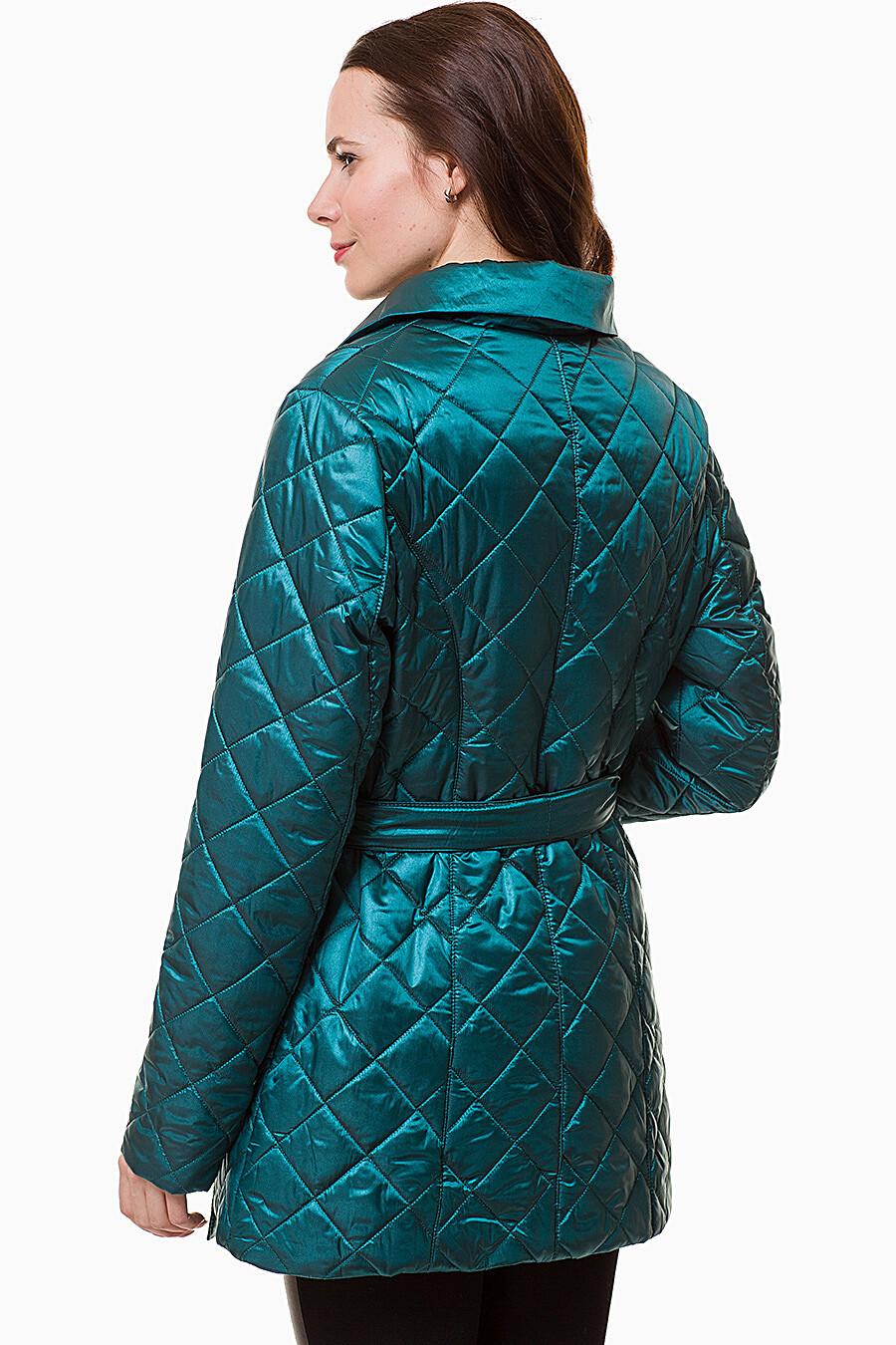 Куртка #110876