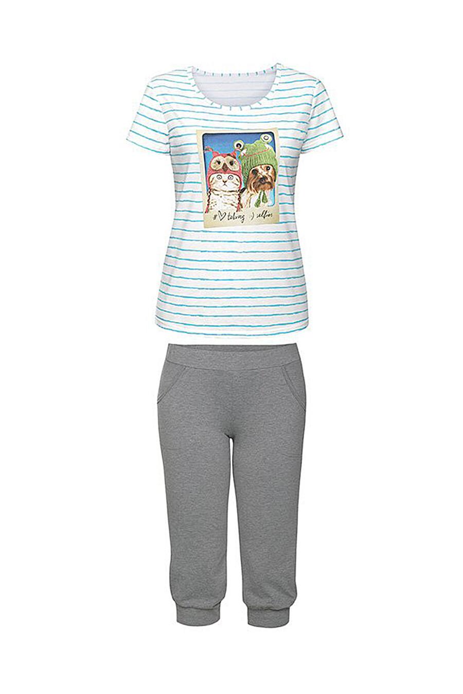 Пижама (Футболка+Брюки) #111422