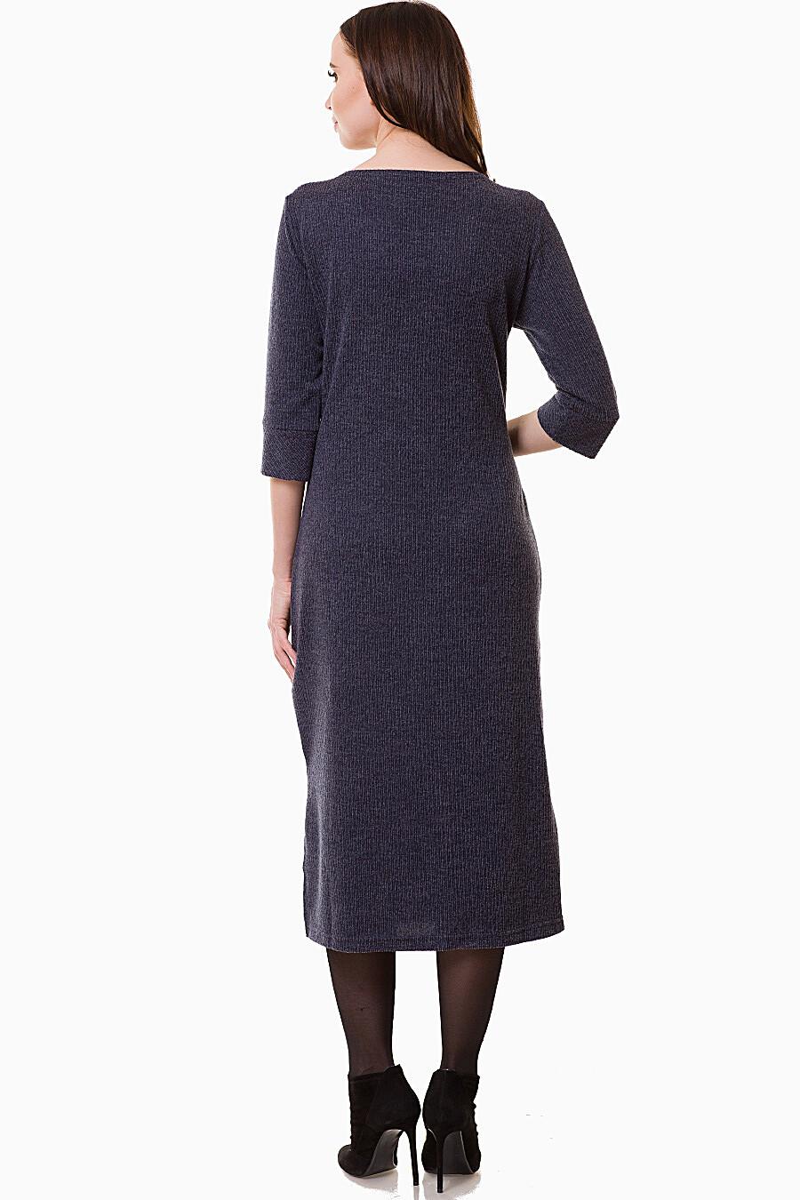 Платье AMARTI (111483), купить в Moyo.moda