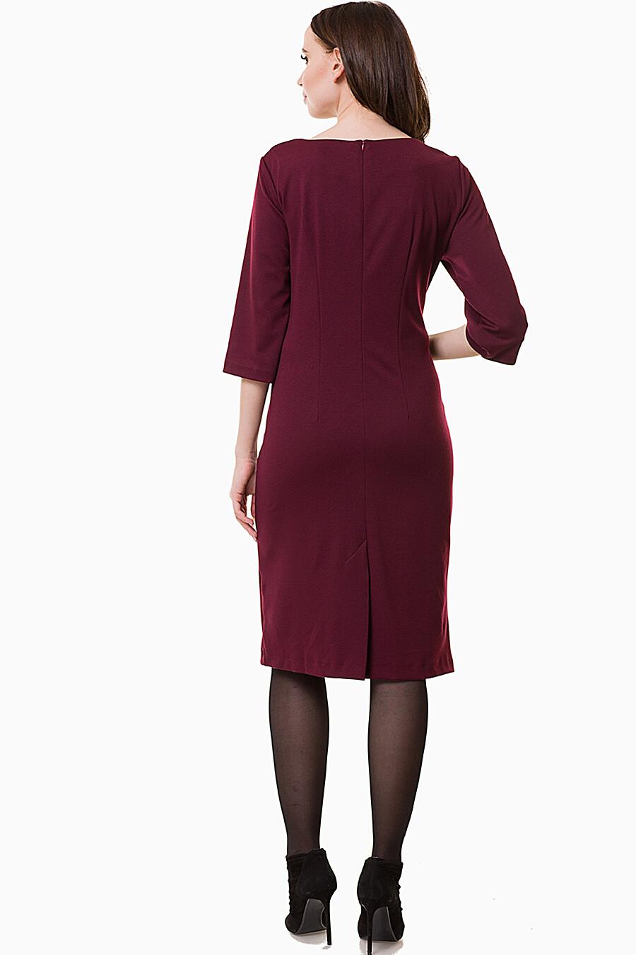 Платье #111492
