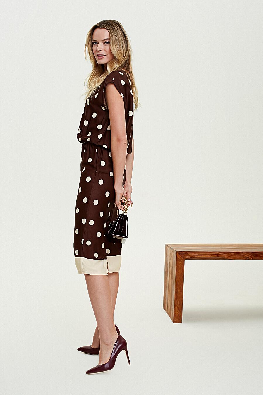 Платье #111818