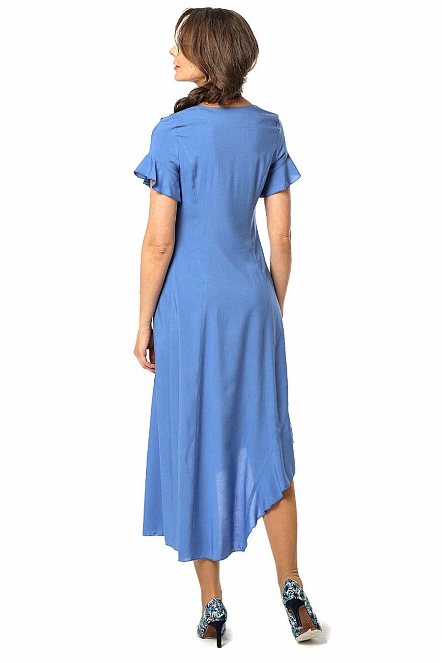 Платье DIZZYWAY (115020), купить в Moyo.moda