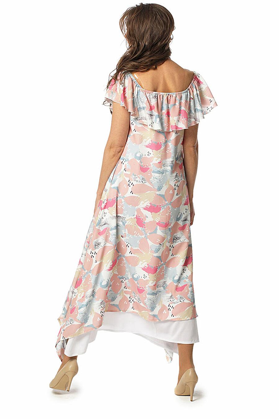 Платье DIZZYWAY (115044), купить в Moyo.moda