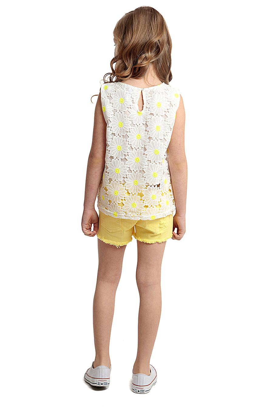 Блузка PLAYTODAY (115094), купить в Moyo.moda
