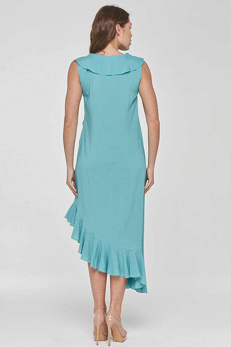 Платье VAY (115939), купить в Moyo.moda