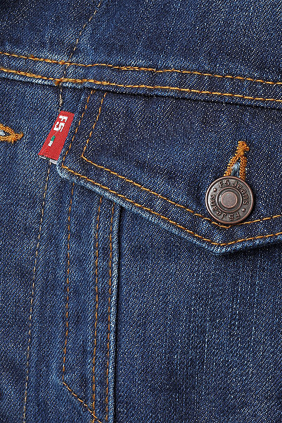 Куртка для мужчин F5 116566 купить оптом от производителя. Совместная покупка мужской одежды в OptMoyo