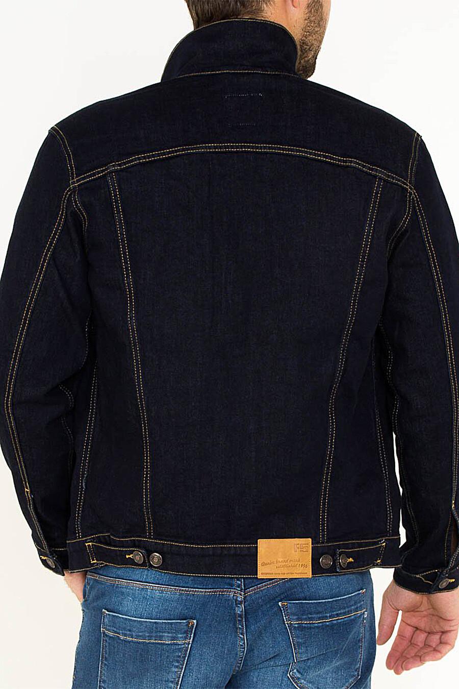Куртка для мужчин F5 116567 купить оптом от производителя. Совместная покупка мужской одежды в OptMoyo