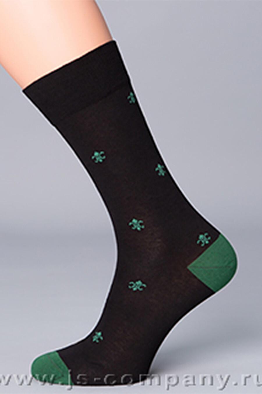 Носки для мужчин Giulia for men 116585 купить оптом от производителя. Совместная покупка мужской одежды в OptMoyo