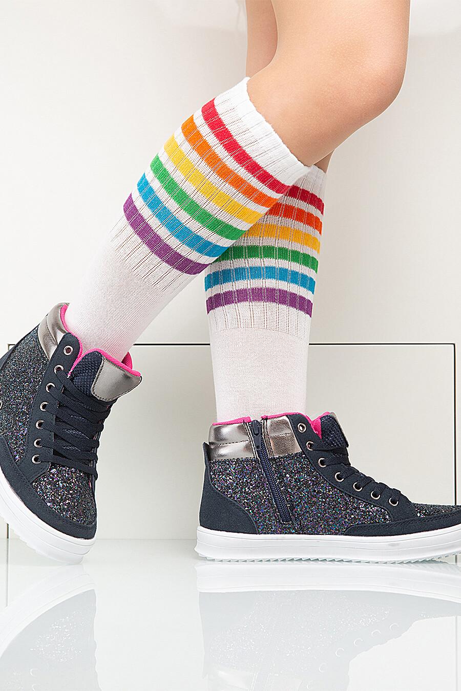 Гольфы для девочек GIULIA 116653 купить оптом от производителя. Совместная покупка детской одежды в OptMoyo