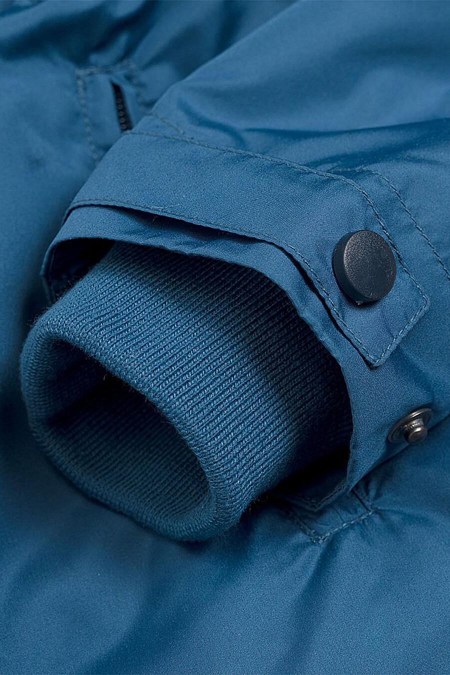 Куртка для мальчиков PELICAN 116685 купить оптом от производителя. Совместная покупка детской одежды в OptMoyo