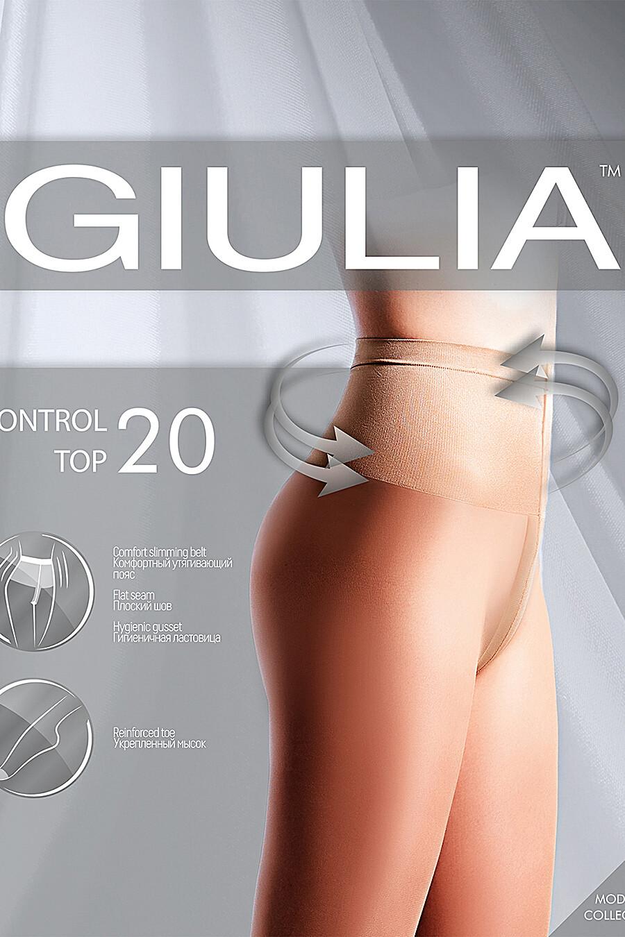 Колготки для женщин GIULIA 116716 купить оптом от производителя. Совместная покупка женской одежды в OptMoyo