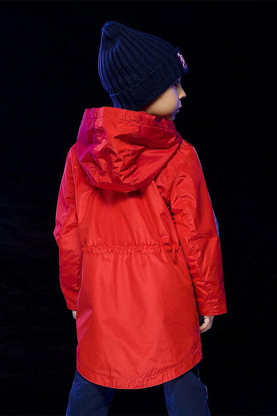 Плащ для мальчиков PELICAN 116748 купить оптом от производителя. Совместная покупка детской одежды в OptMoyo