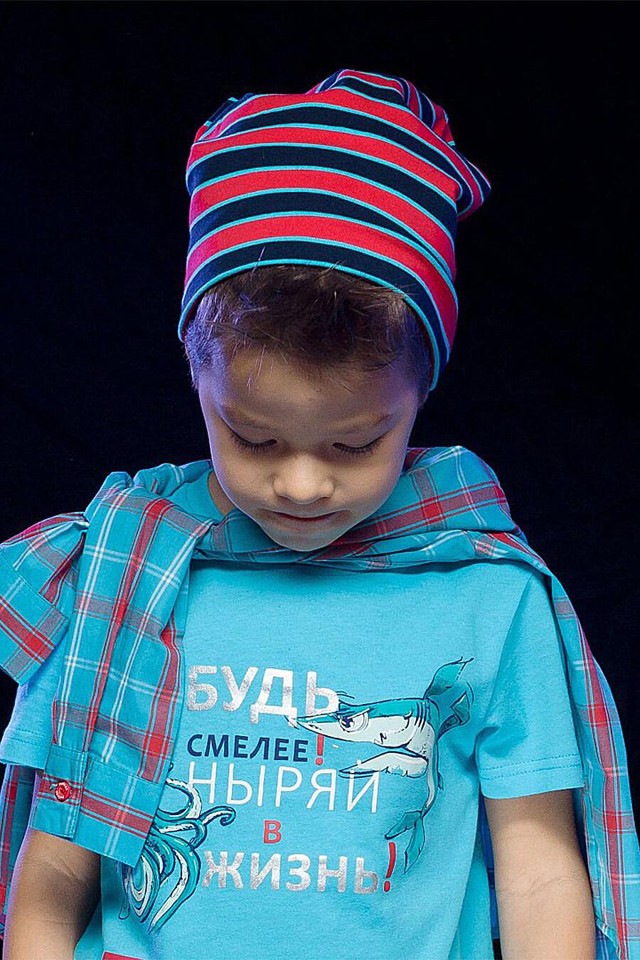 Шапка для мальчиков PELICAN 116756 купить оптом от производителя. Совместная покупка детской одежды в OptMoyo