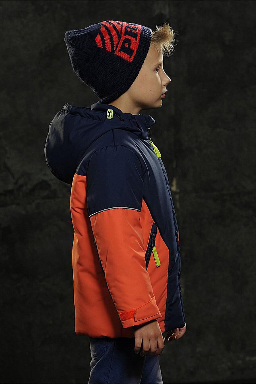Куртка для мальчиков PELICAN 116765 купить оптом от производителя. Совместная покупка детской одежды в OptMoyo