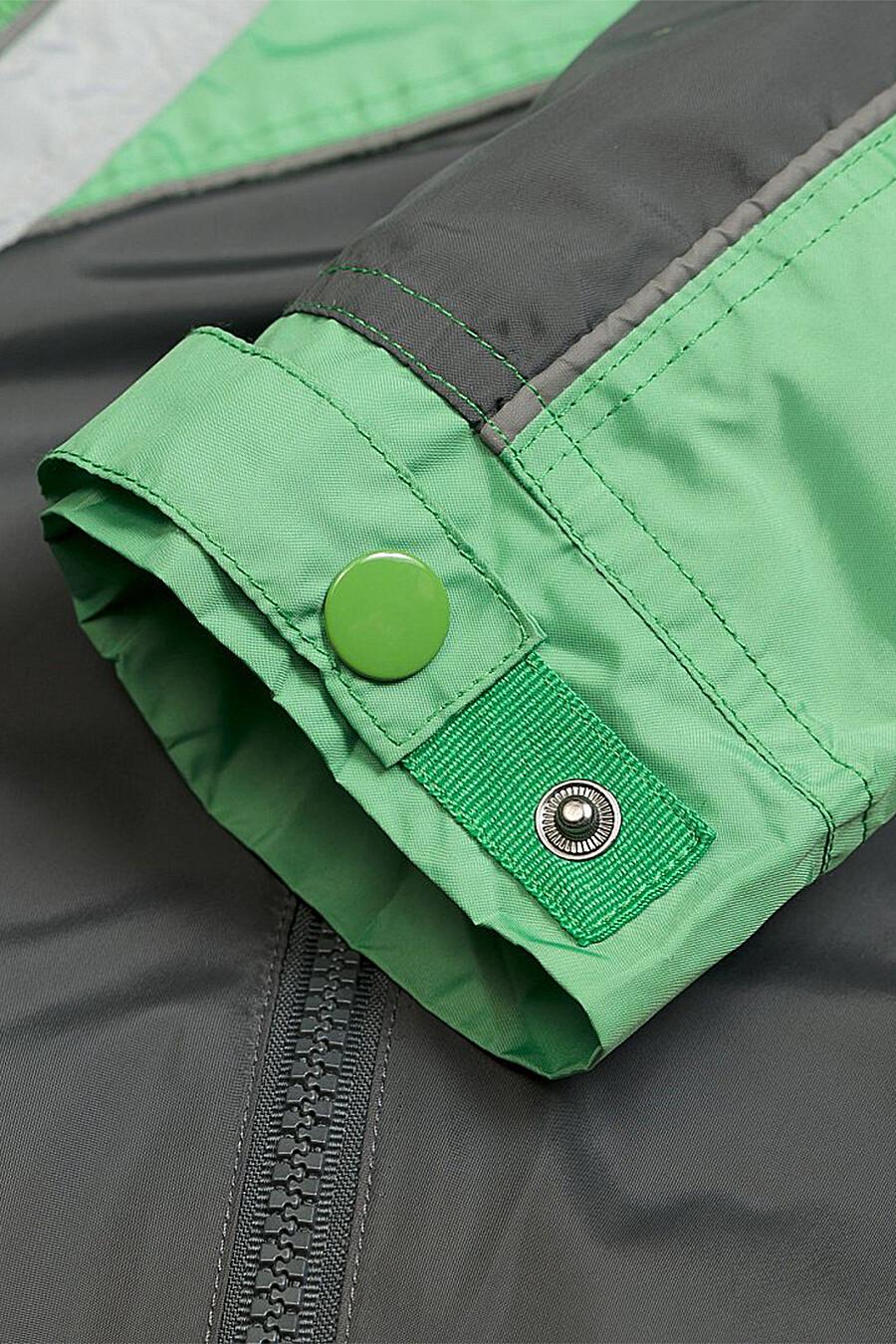 Плащ для мальчиков PELICAN 116777 купить оптом от производителя. Совместная покупка детской одежды в OptMoyo