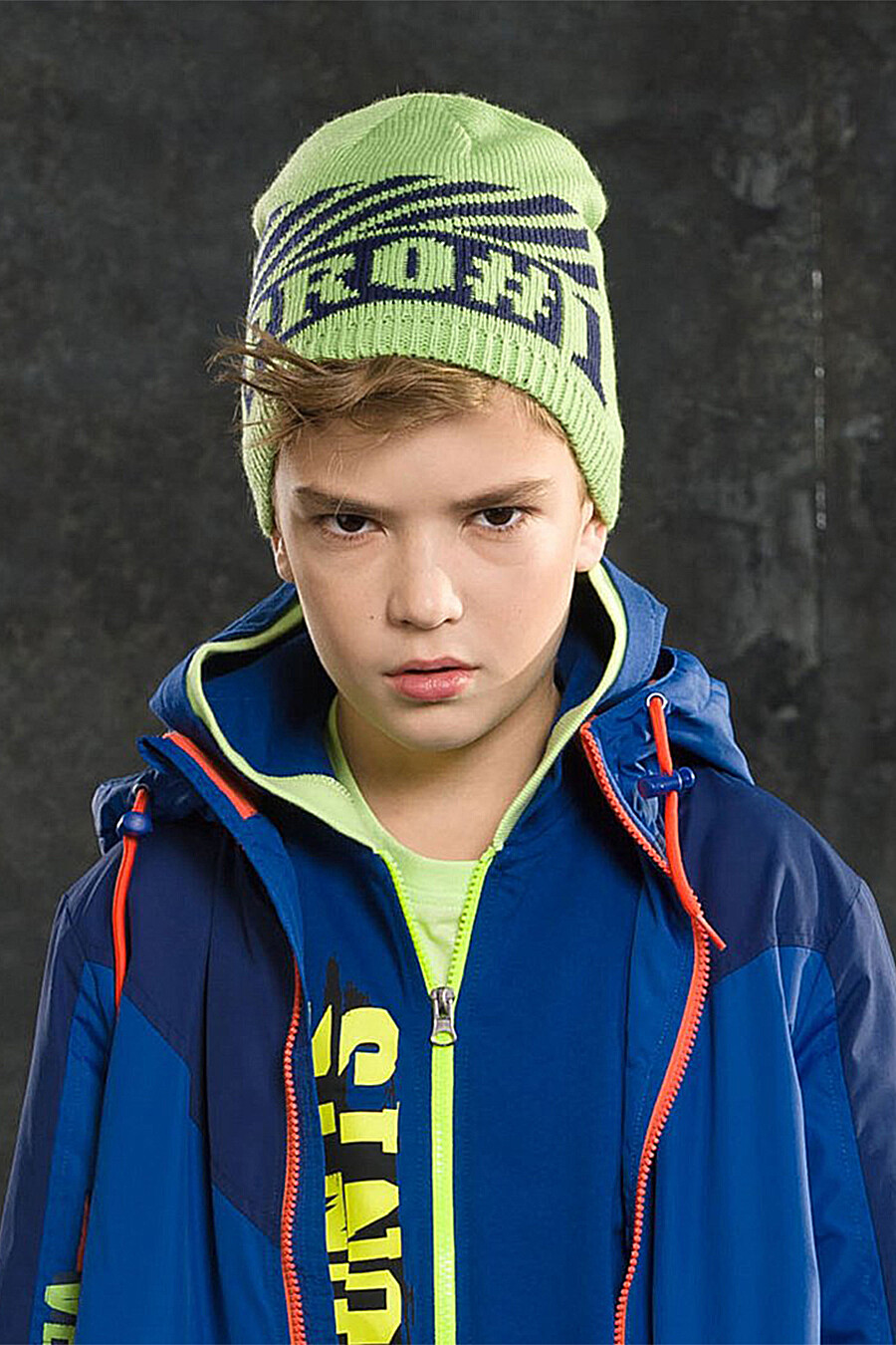 Шапка для мальчиков PELICAN 116801 купить оптом от производителя. Совместная покупка детской одежды в OptMoyo