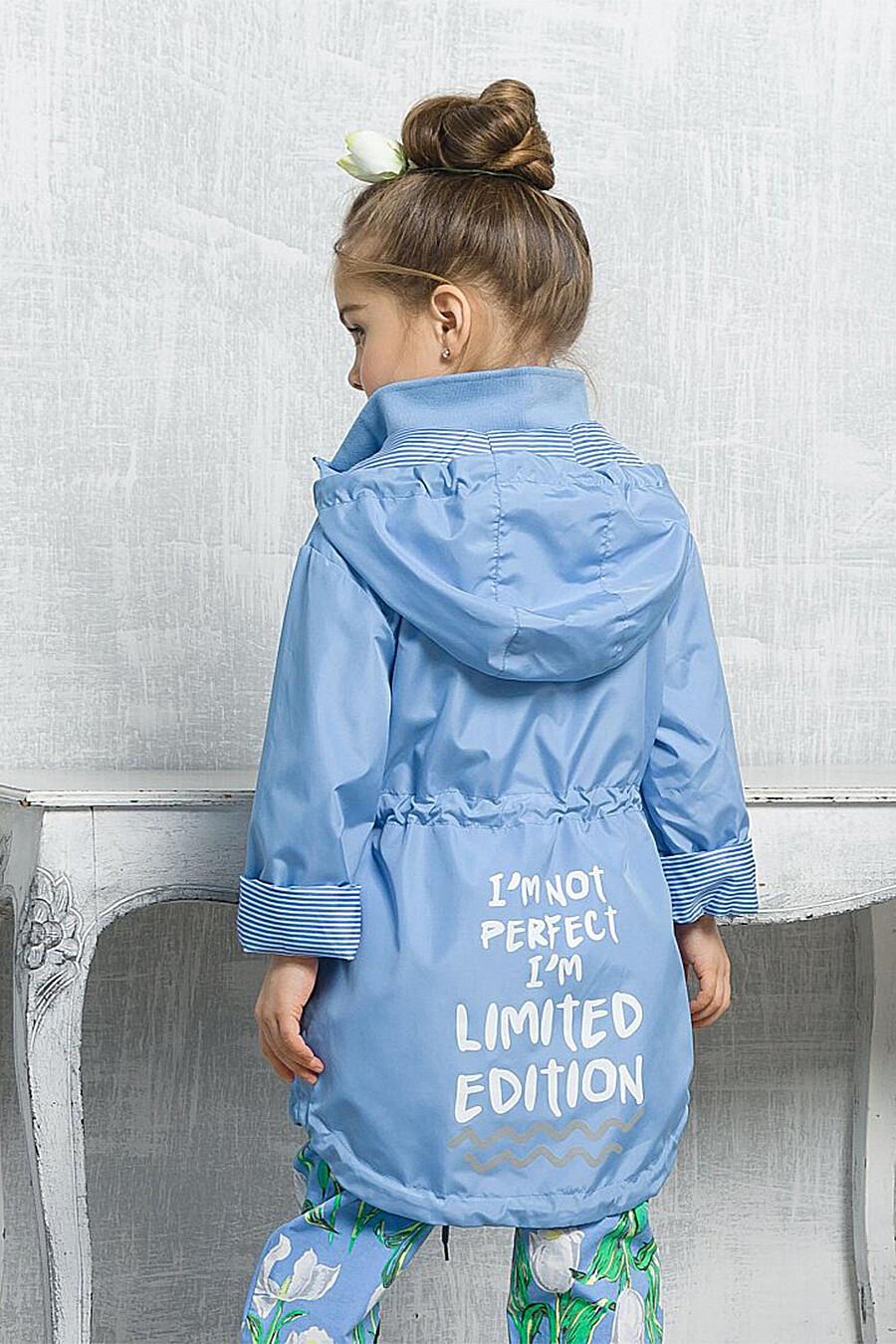 Ветровка для девочек PELICAN 116815 купить оптом от производителя. Совместная покупка детской одежды в OptMoyo