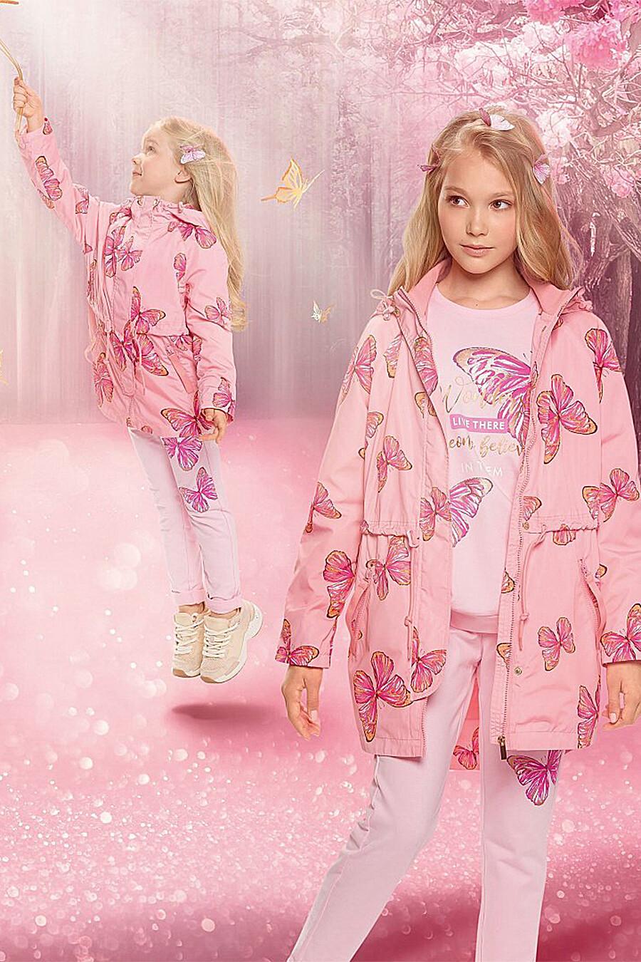 Ветровка для девочек PELICAN 116930 купить оптом от производителя. Совместная покупка детской одежды в OptMoyo