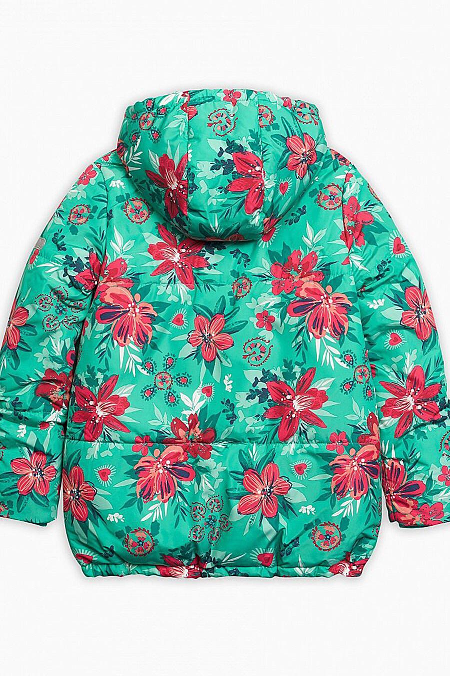 Куртка для девочек PELICAN 116951 купить оптом от производителя. Совместная покупка детской одежды в OptMoyo