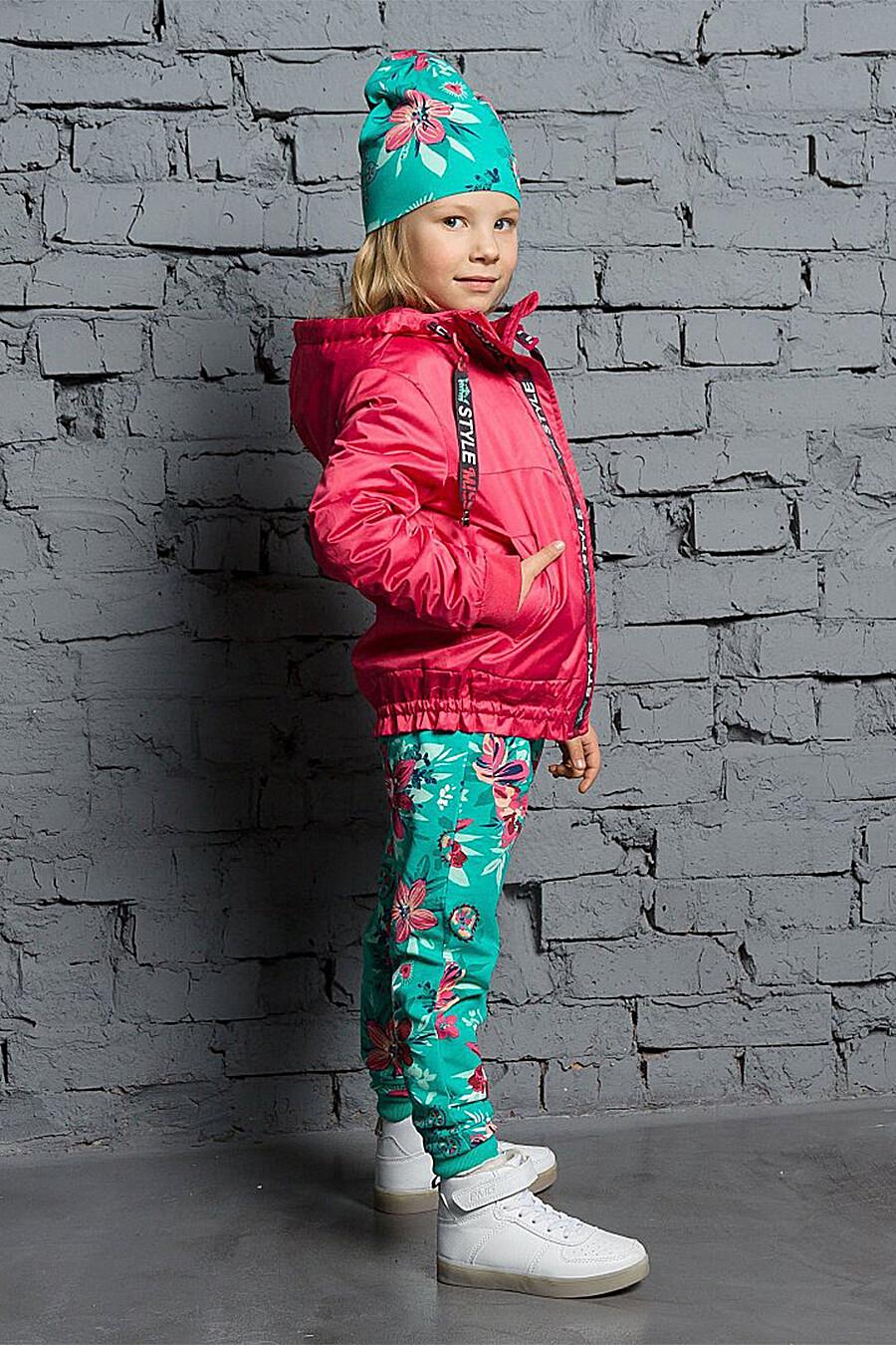 Ветровка для девочек PELICAN 116958 купить оптом от производителя. Совместная покупка детской одежды в OptMoyo