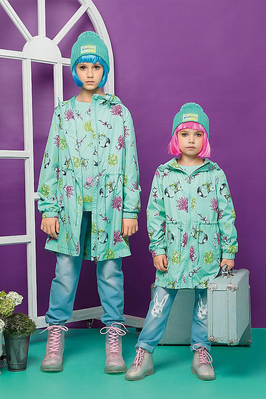 Шапка для девочек PELICAN 116990 купить оптом от производителя. Совместная покупка детской одежды в OptMoyo