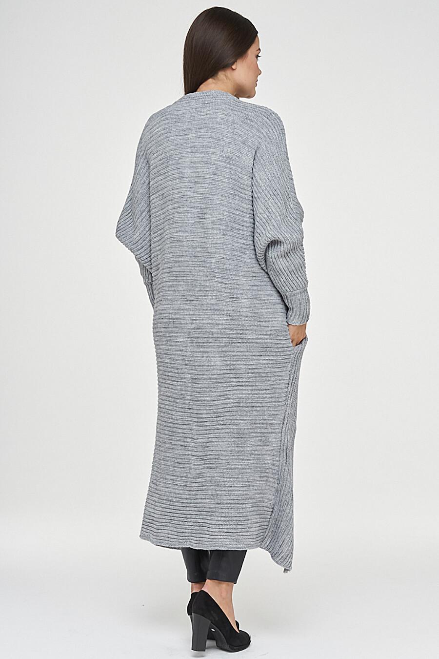 Жакет VAY (117173), купить в Moyo.moda