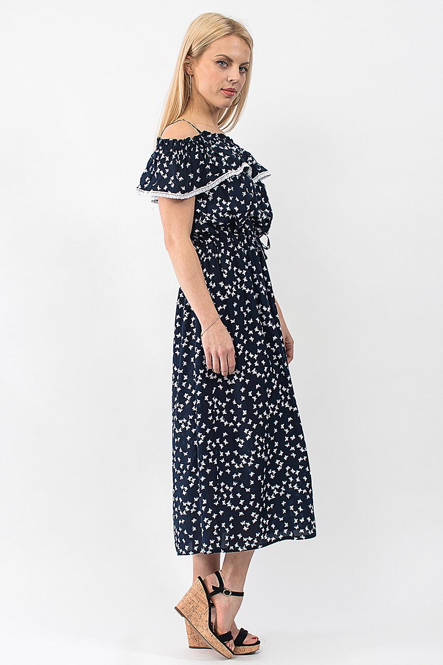 Платье #117208