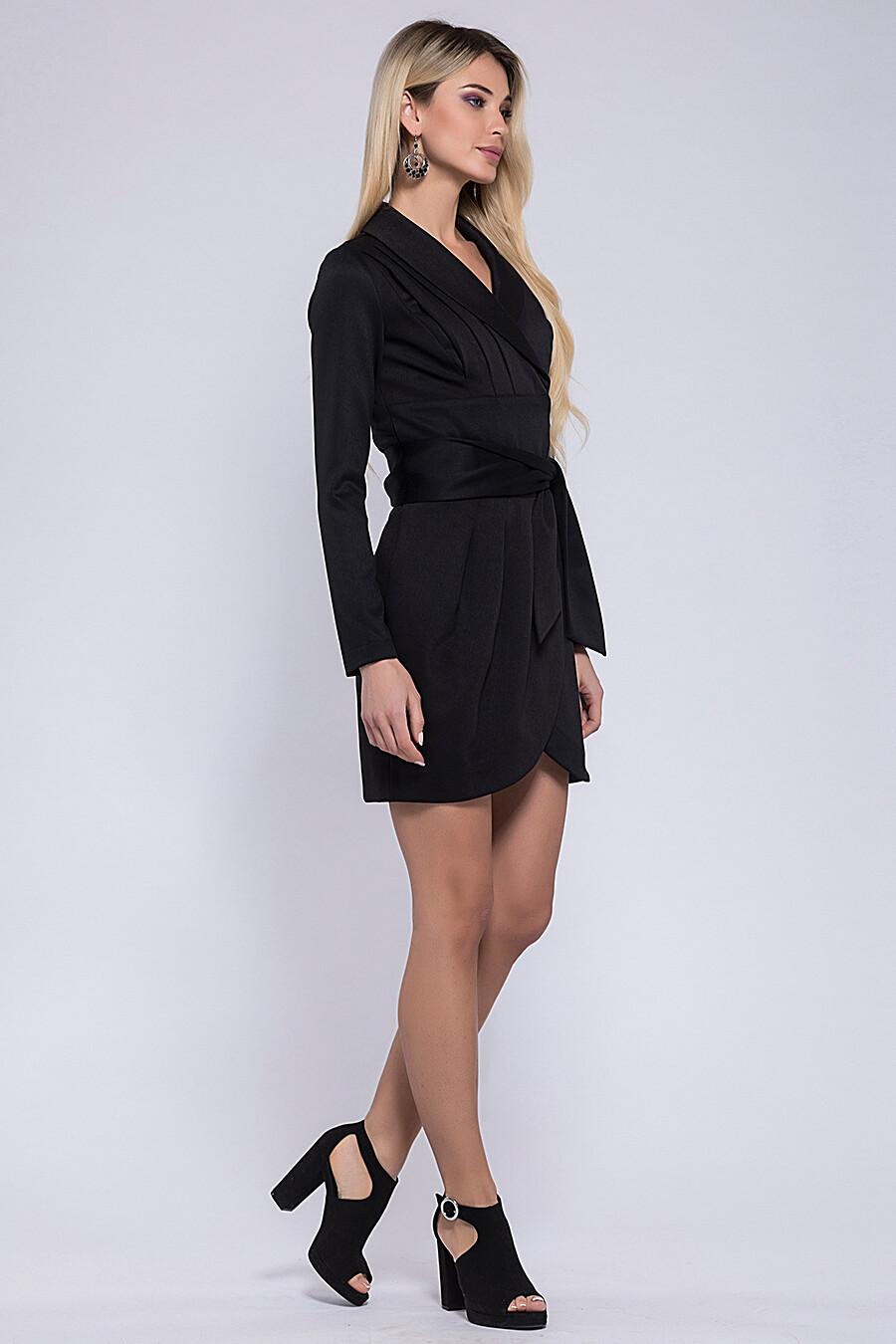 Платье Gloss (117209), купить в Optmoyo.ru