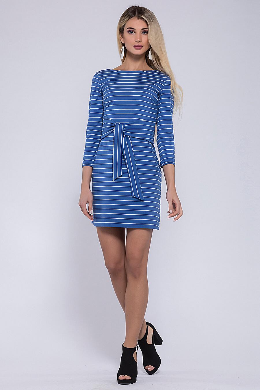 Платье Gloss (117534), купить в Optmoyo.ru