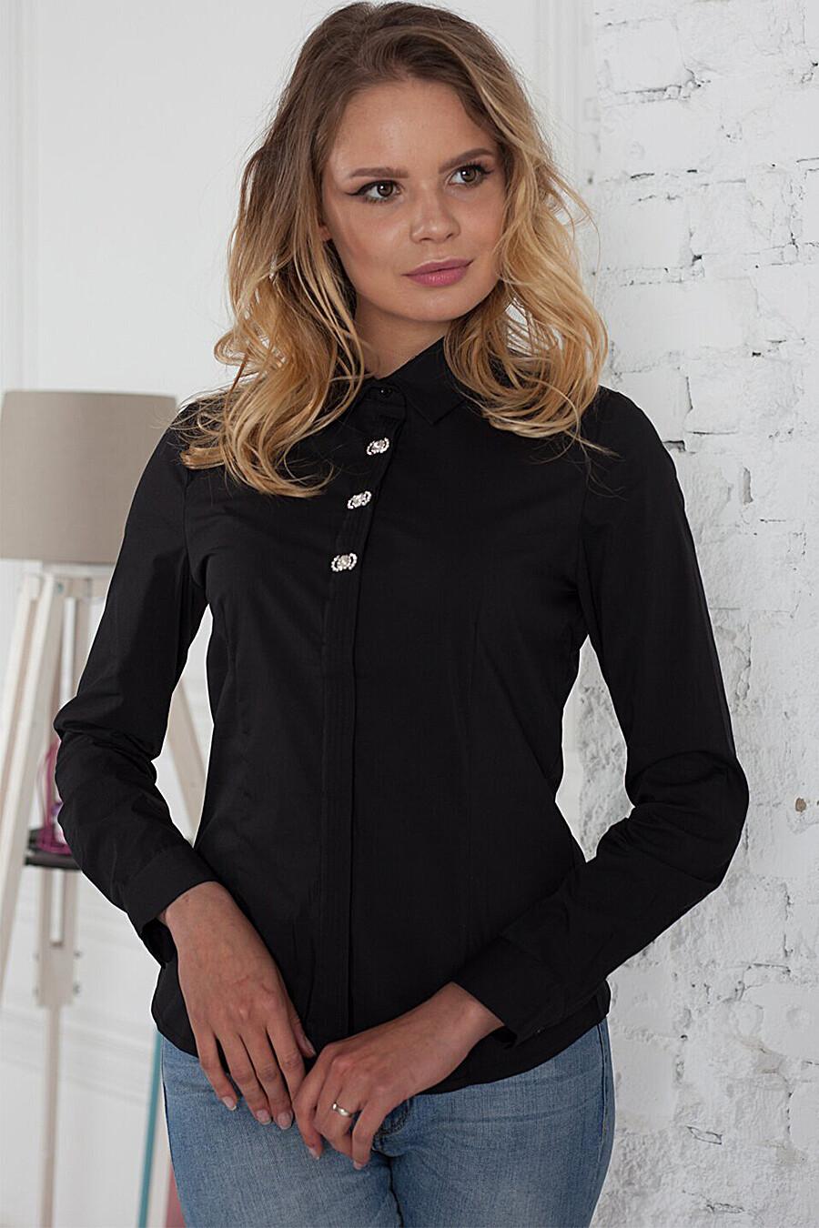 Рубашка MODALIME (117555), купить в Optmoyo.ru