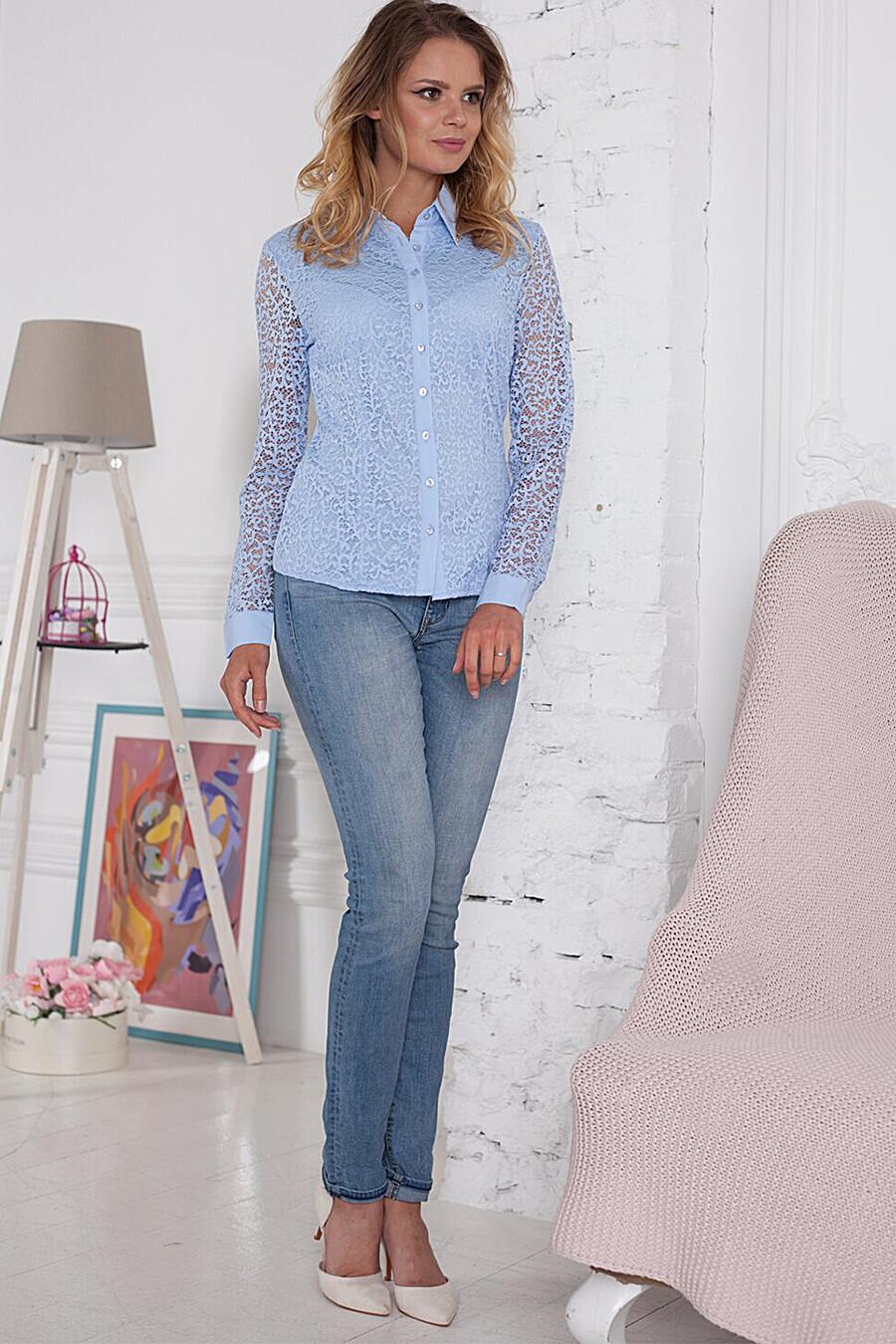 Рубашка MODALIME (117561), купить в Optmoyo.ru