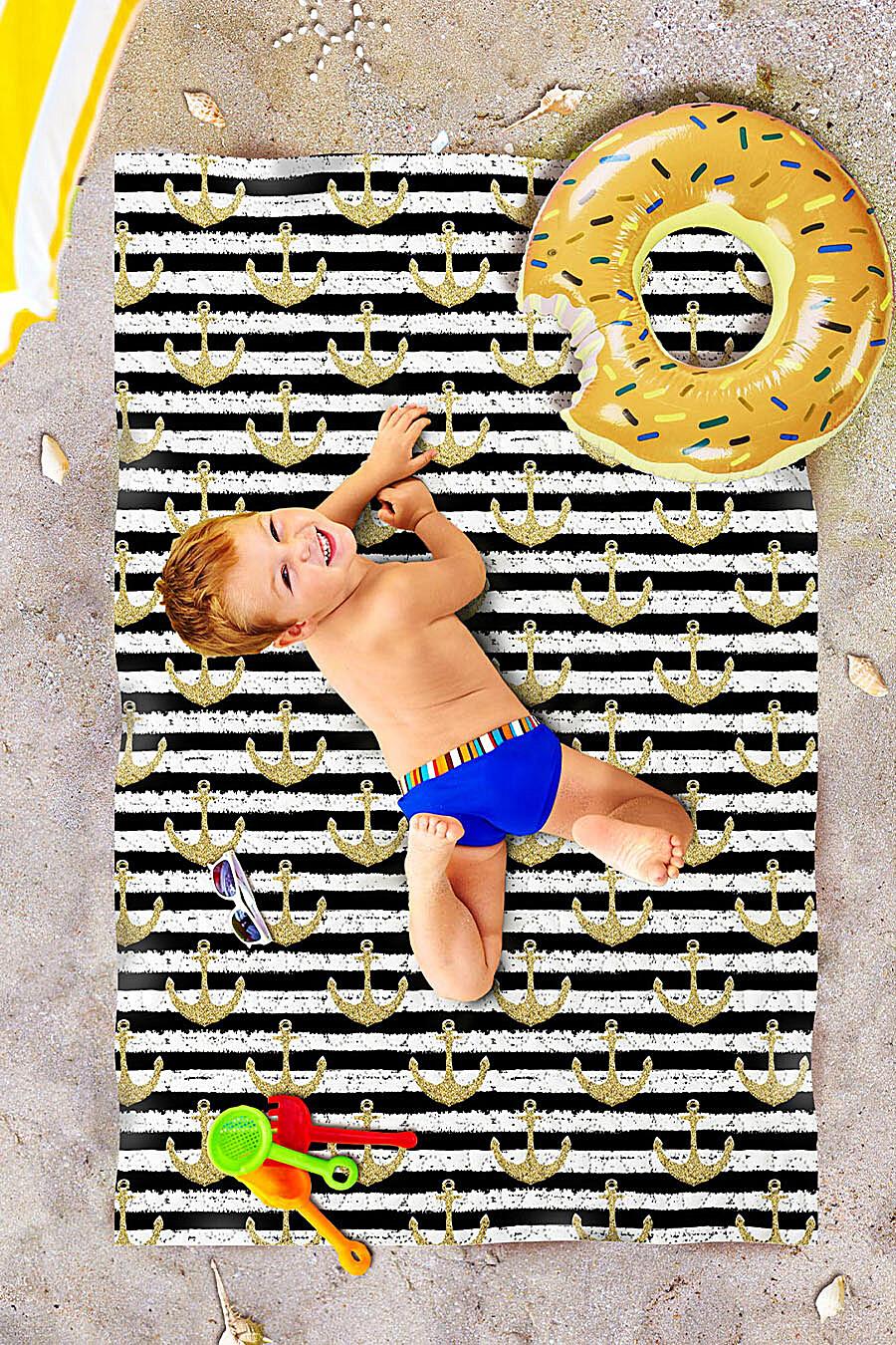 Пляжное покрывало для дома ART HOME TEXTILE 117955 купить оптом от производителя. Совместная покупка товаров для дома в OptMoyo