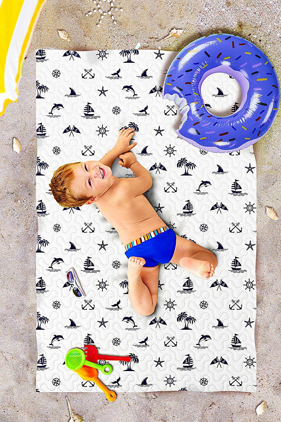 Пляжное покрывало для дома ART HOME TEXTILE 117958 купить оптом от производителя. Совместная покупка товаров для дома в OptMoyo