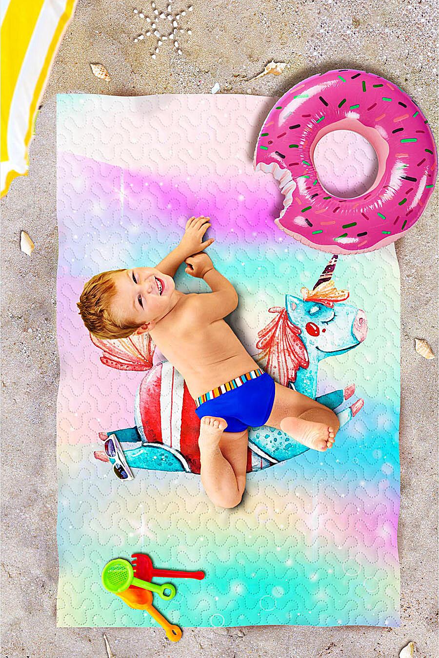 Пляжное покрывало для дома ART HOME TEXTILE 117960 купить оптом от производителя. Совместная покупка товаров для дома в OptMoyo