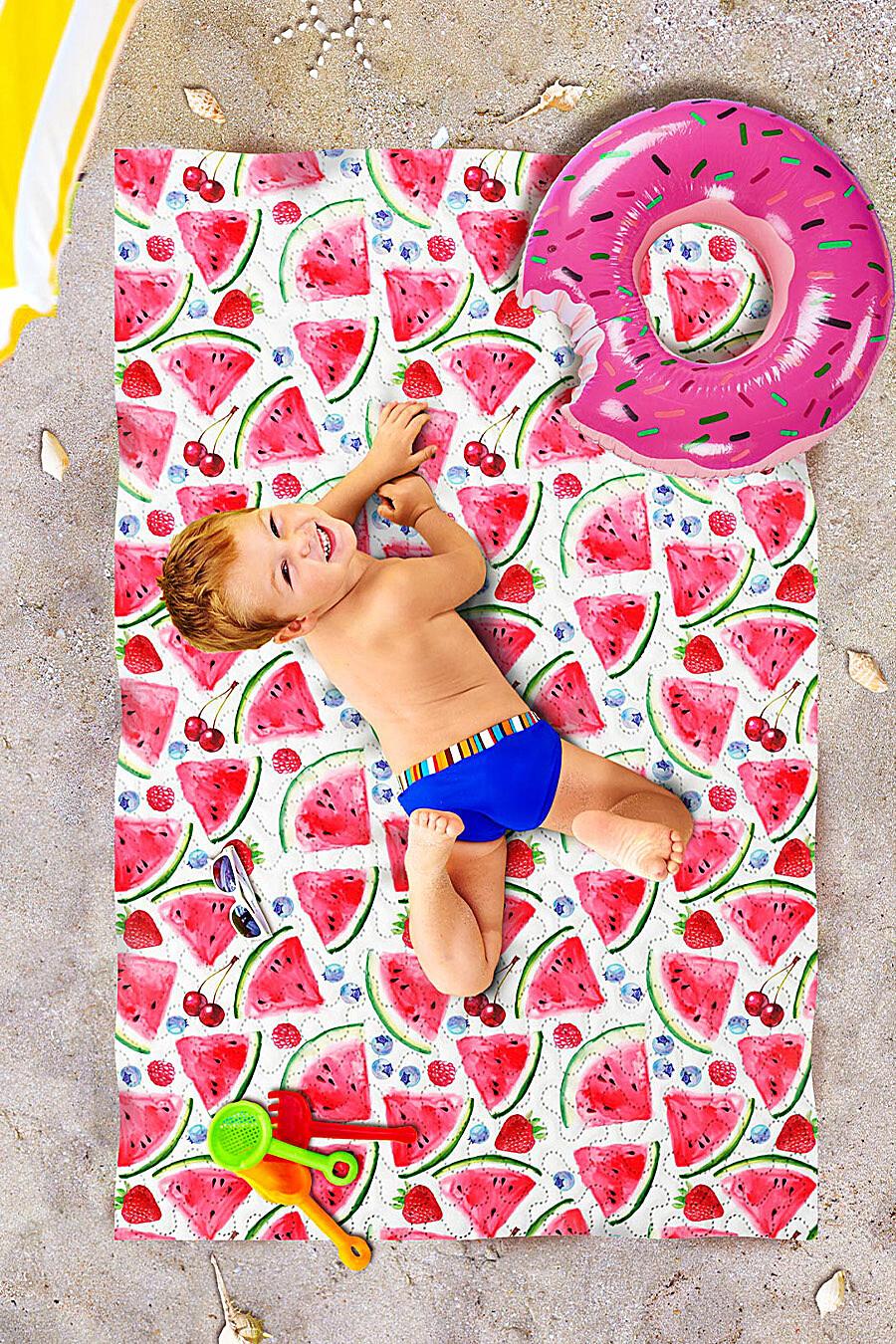 Пляжное покрывало для дома ART HOME TEXTILE 117965 купить оптом от производителя. Совместная покупка товаров для дома в OptMoyo