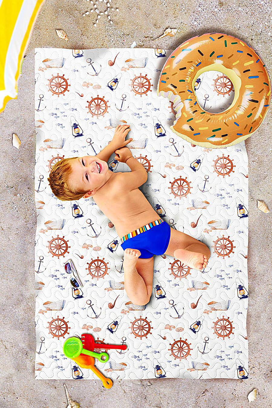 Пляжное покрывало для дома ART HOME TEXTILE 117971 купить оптом от производителя. Совместная покупка товаров для дома в OptMoyo