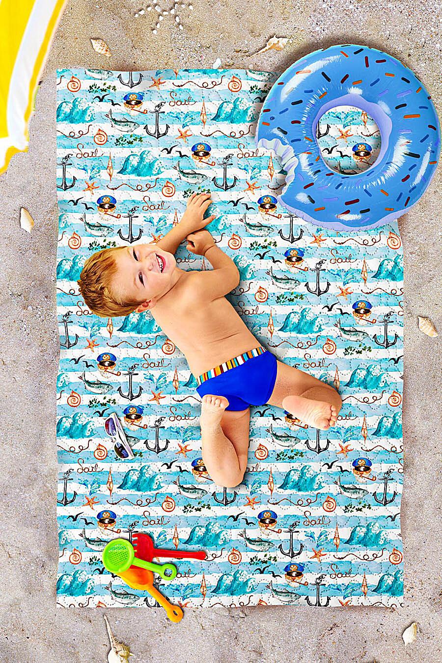 Пляжное покрывало для дома ART HOME TEXTILE 117973 купить оптом от производителя. Совместная покупка товаров для дома в OptMoyo