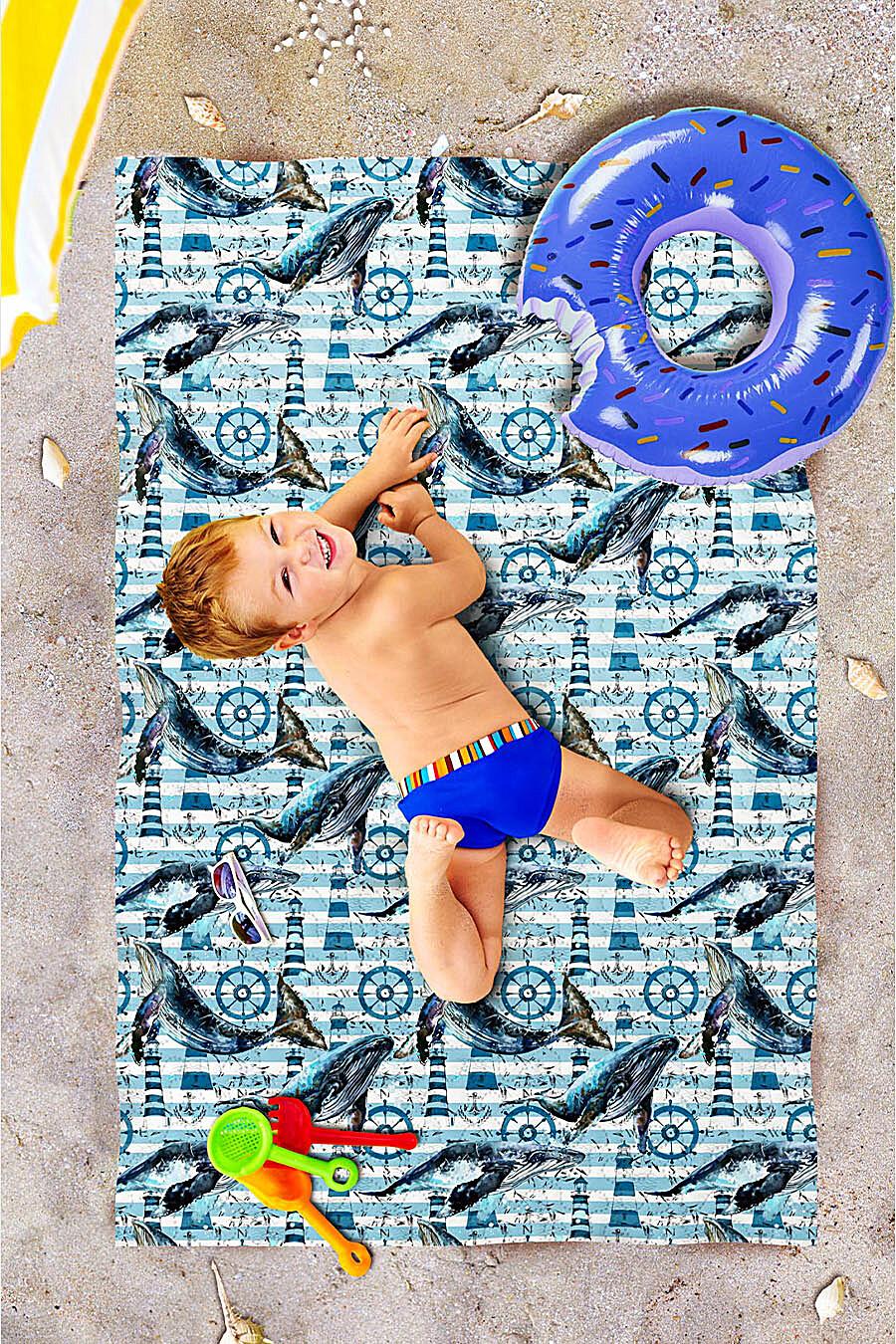 Пляжное покрывало для дома ART HOME TEXTILE 117977 купить оптом от производителя. Совместная покупка товаров для дома в OptMoyo