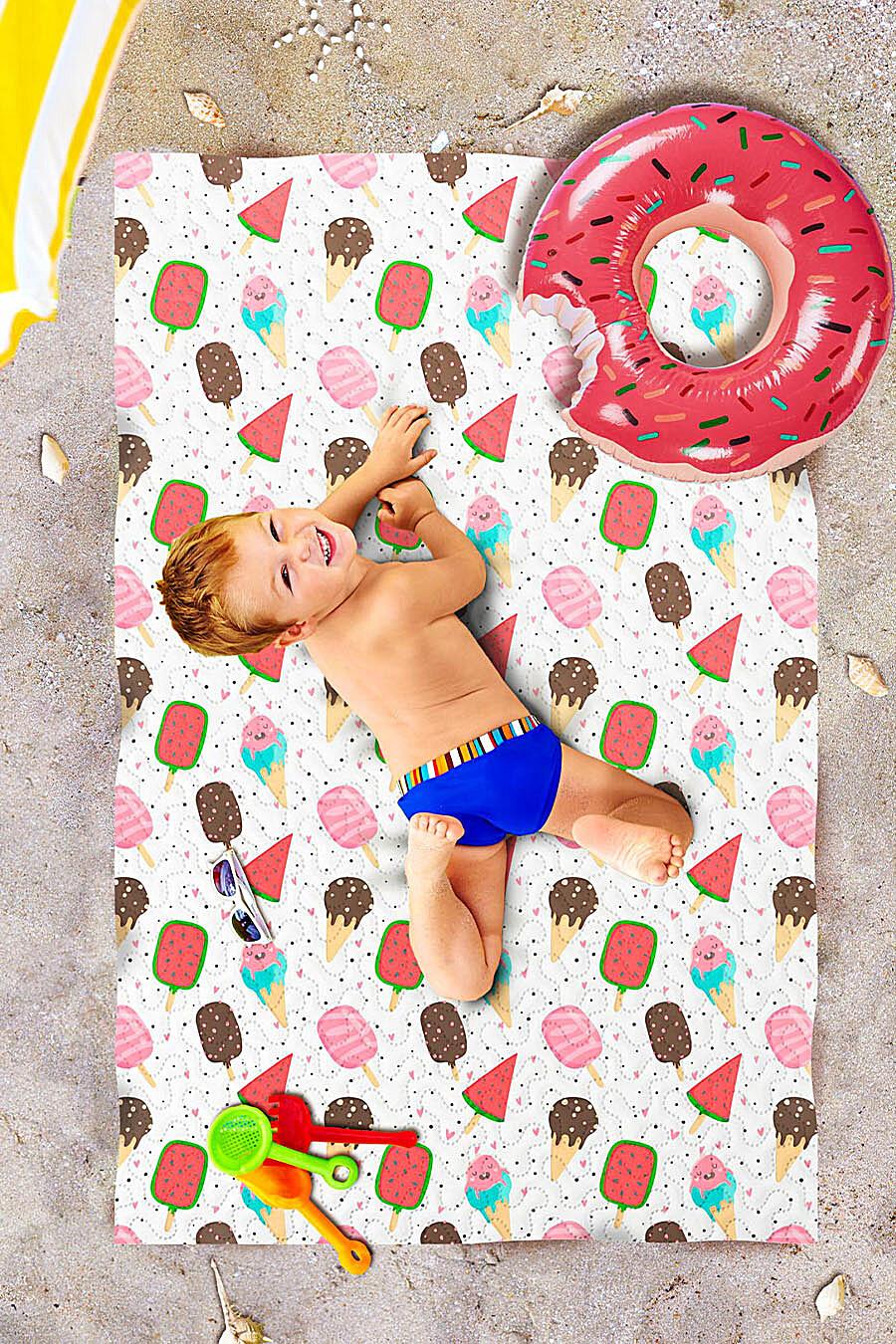 Пляжное покрывало для дома ART HOME TEXTILE 117991 купить оптом от производителя. Совместная покупка товаров для дома в OptMoyo