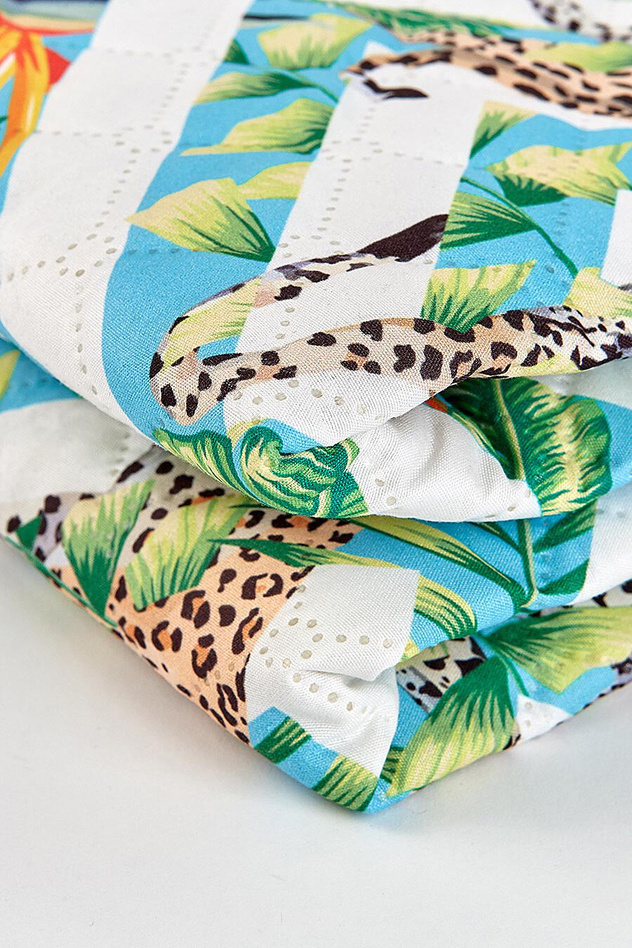 Пляжное покрывало для дома ART HOME TEXTILE 118005 купить оптом от производителя. Совместная покупка товаров для дома в OptMoyo