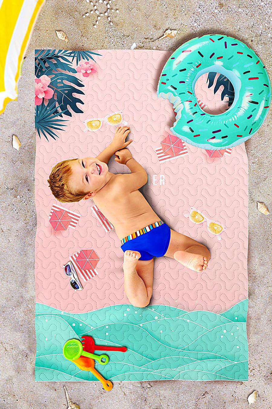 Пляжное покрывало для дома ART HOME TEXTILE 118016 купить оптом от производителя. Совместная покупка товаров для дома в OptMoyo