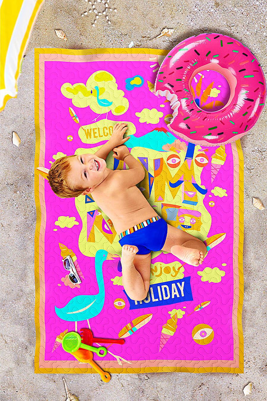Пляжное покрывало для дома ART HOME TEXTILE 118037 купить оптом от производителя. Совместная покупка товаров для дома в OptMoyo