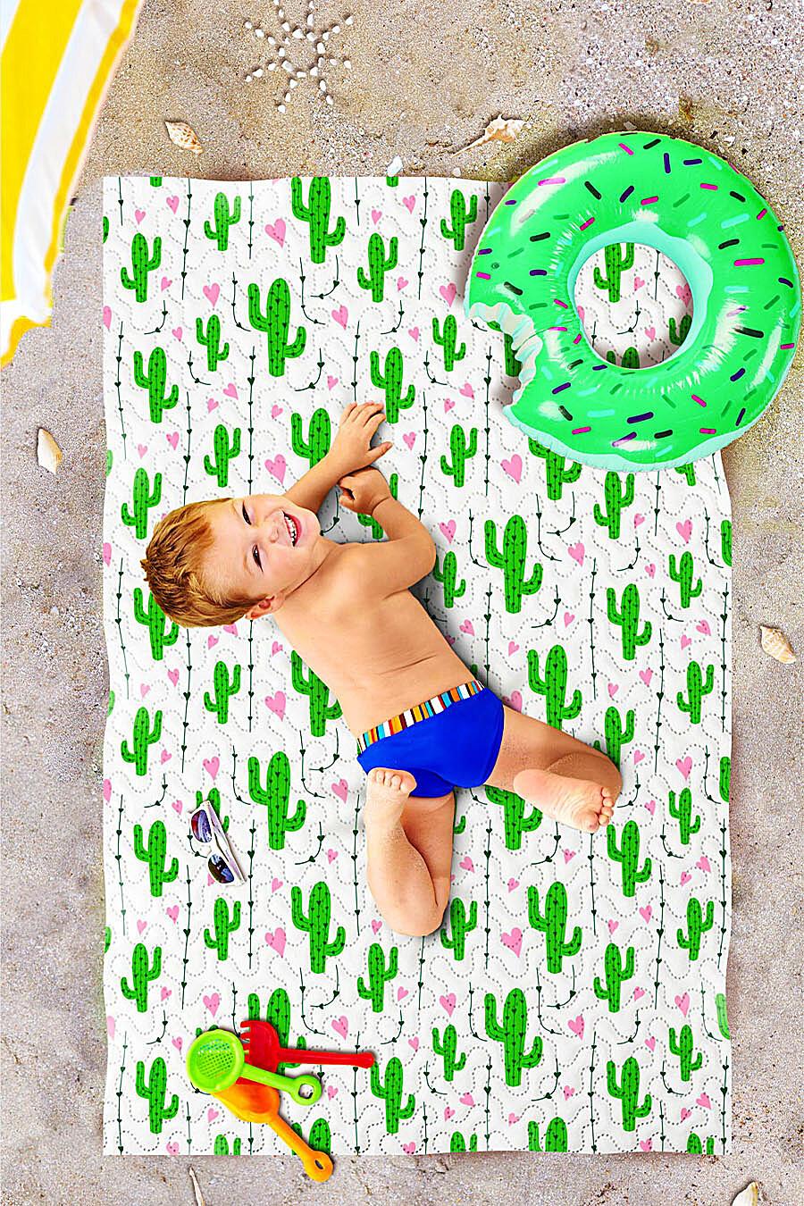 Пляжное покрывало для дома ART HOME TEXTILE 118049 купить оптом от производителя. Совместная покупка товаров для дома в OptMoyo