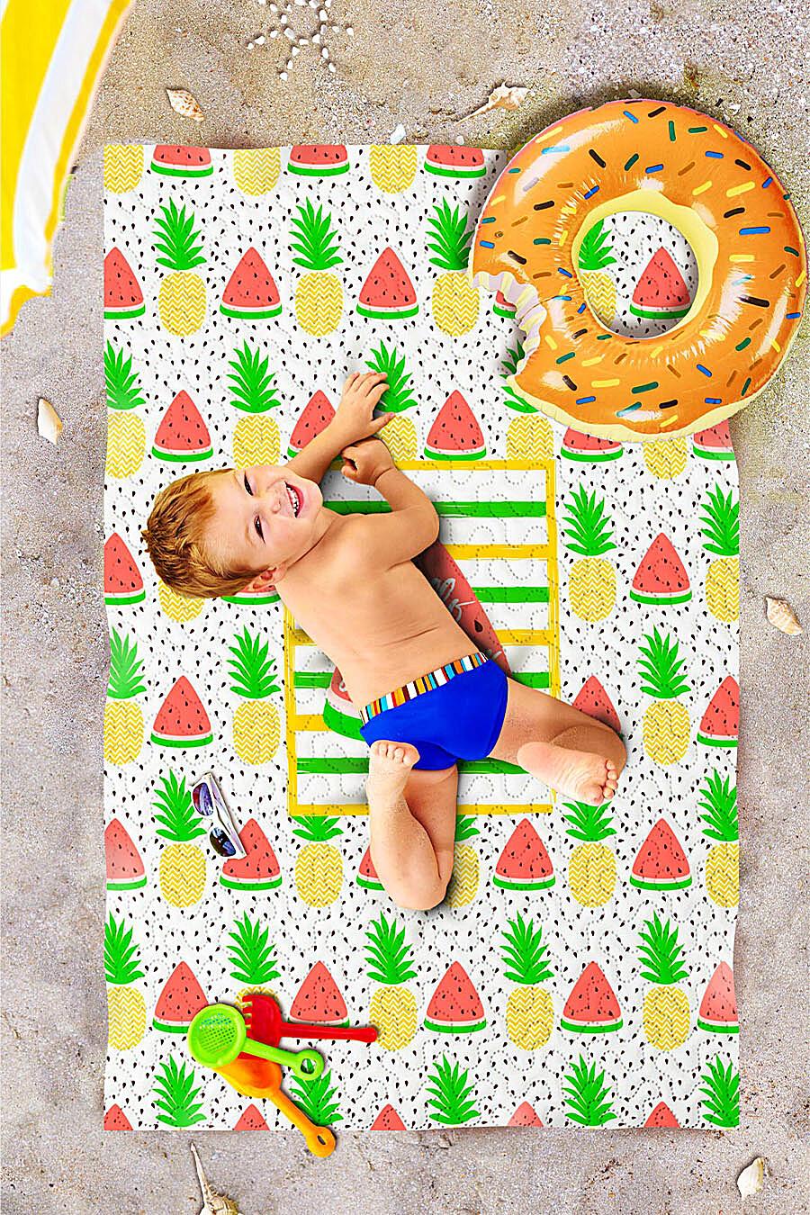 Пляжное покрывало для дома ART HOME TEXTILE 118064 купить оптом от производителя. Совместная покупка товаров для дома в OptMoyo