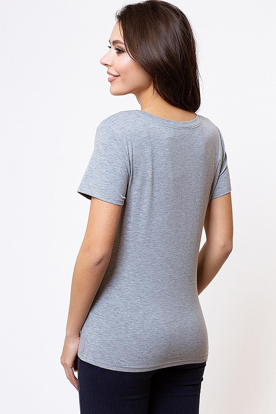 Блуза MODALIME (119086), купить в Moyo.moda